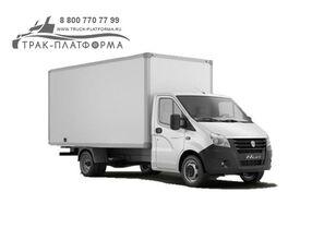 GAZ A21R22 camión frigorífico nuevo